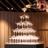 シャンパンタワー等の設備も整っています。