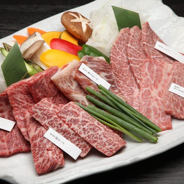 その日の特に良い肉だけを厳選仕入れ