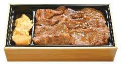焼肉弁当(牛)