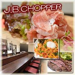 肉料理×ワイン  J.B.CHOPPER 大阪梅田店