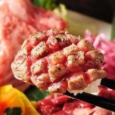 『絶品!自慢の肉寿司』