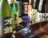 九州男児を育てた九州の酒。限定のおすすめ焼酎もおためしあれ!