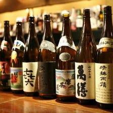 焼酎&日本酒50種類以上♪