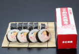 かに太巻一本折 1836円(税込)