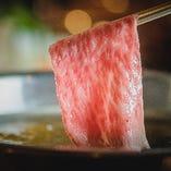 極上霜降り肉【国産】