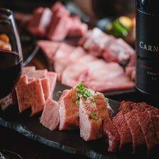 上質なお肉を低価格で楽しめるコース