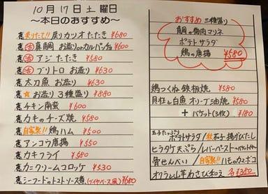 キリンケラーヤマト 東梅田店 メニューの画像