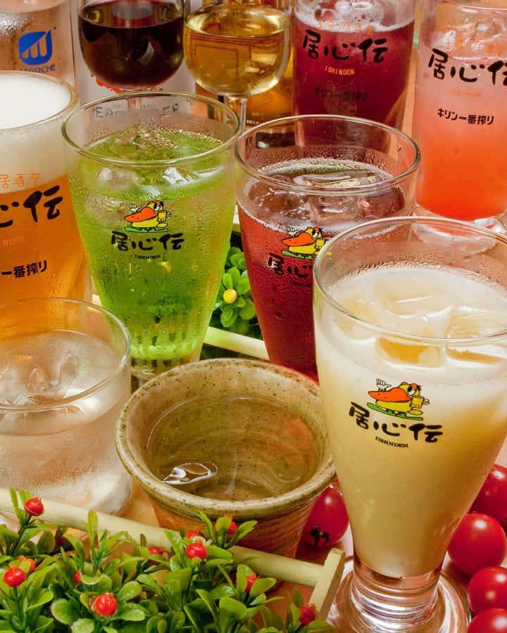 全コース生ビール(瓶、ジョッキ)等80種が楽しめる飲み放題付き!