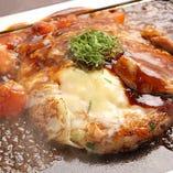 【メディアで話題!】トマトお好み焼き 豚肉&チーズ