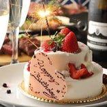 記念日に!ホールケーキもセットになったコースもあります。