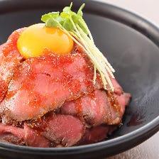 名物!『肉屋のローストビーフ丼』