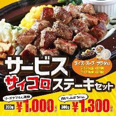 肉屋のビストロ TAJIMAYA ヨドバシ梅田店