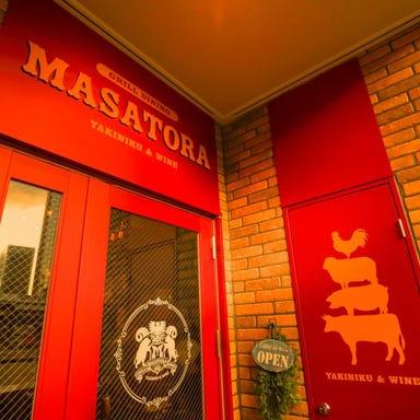 焼肉&ワイン マサトラ Grill Dining Masatora メニューの画像