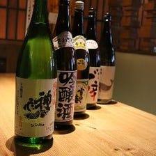 日本酒好きも初心者も満足できる一杯