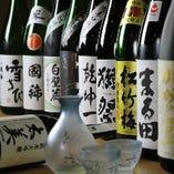 月替わりの地酒は毎月10種以上をご用意。
