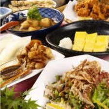 120分飲み放題付き◆季節限定◆『旬のお造り盛り』と『黒毛和牛と旬野菜のせいろ蒸し』9種料理のみコース
