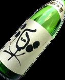 松の司 純米吟醸  「竜王」