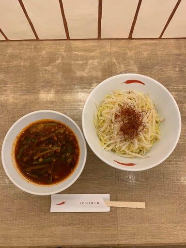 辛麺屋一輪目黒店  メニューの画像