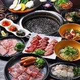 【上質焼肉を手軽に】塩タン、ハラミ、和牛カルビも味わえる全12品&90分飲み放題『5,000円(税抜)コース』