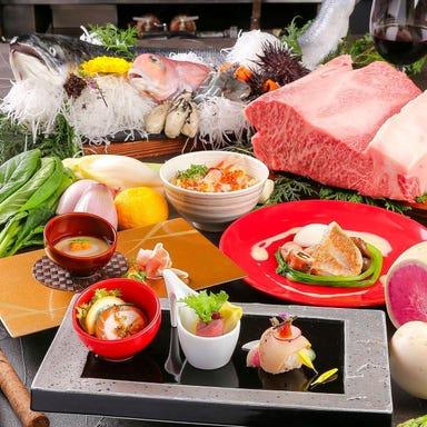 神戸牛 鉄板焼リオ 大阪御堂筋店  コースの画像