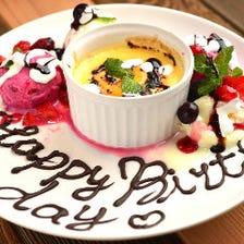 【クーポン2】 お誕生日・記念日デザートプレゼント!
