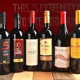 新世界ワインも取り揃えました!