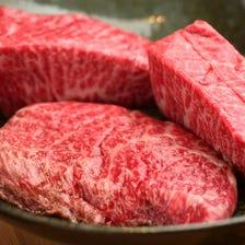 国産和牛をお値打ちに食べられる理由