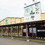 JR新潟駅南口より車で12分、新潟中央ICより車で約5分です