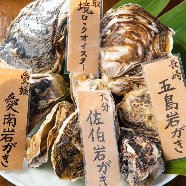 牡蠣と魚 幡ヶ谷店
