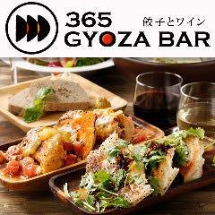 餃子とワイン 365 GYOZA BAR