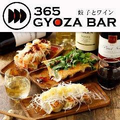 365 GYOZA BAR 餃子バー 西口店