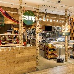 野菜を食べるカレー camp KITTE博多店