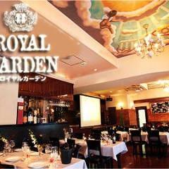 個室イタリアン ROYALGARDEN ~ロイヤルガーデン~ 新橋虎ノ門