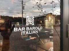 バル・バローロ・イタリアン