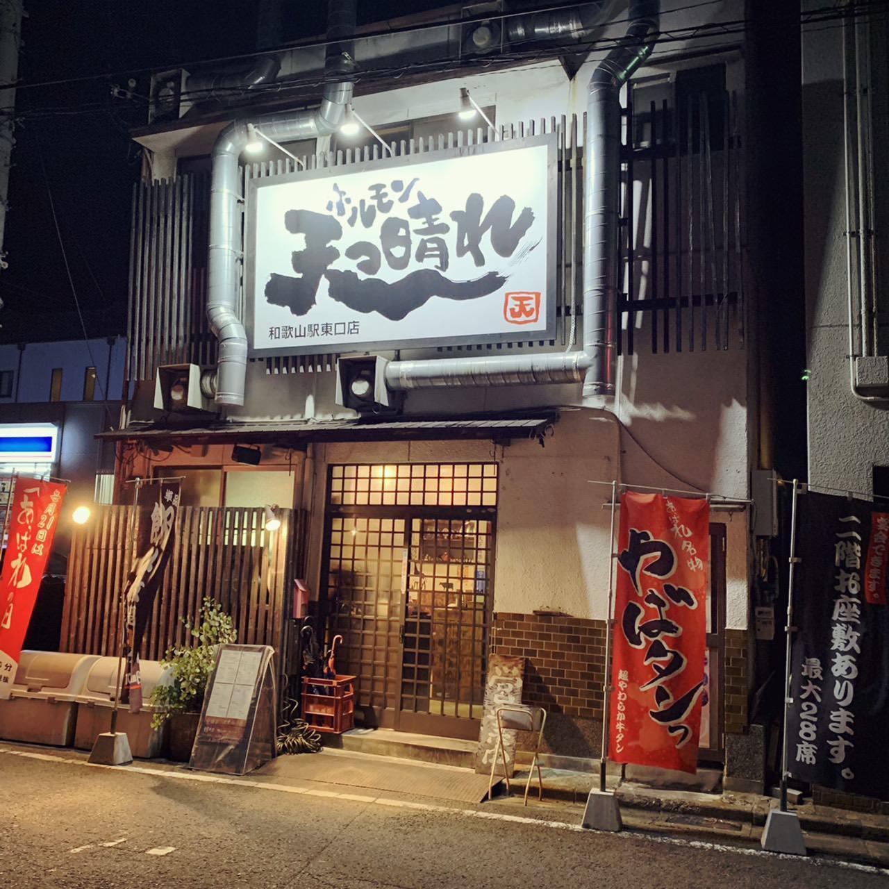 暖色の電球が照らす昭和の雰囲気