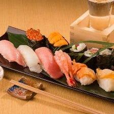 旬の鮮魚を堪能おまかせコース