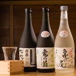 《日本酒にこだわる》