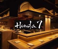 Honda 7