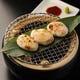 仙台名物笹かま焼き 趣のある一品をわさび醤油でどうぞ。