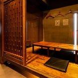 大人の上質空間で接待・会食【2階/掘りごたつ半個室(3~4名×2卓・5~6名×2卓)】