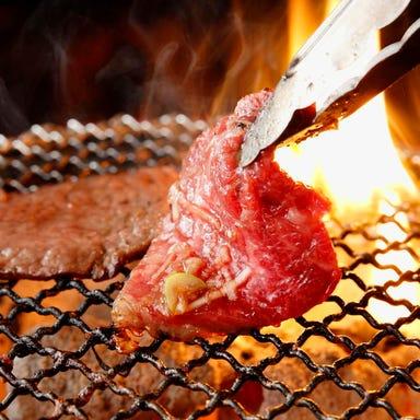 上大岡 もつ肉商店  こだわりの画像