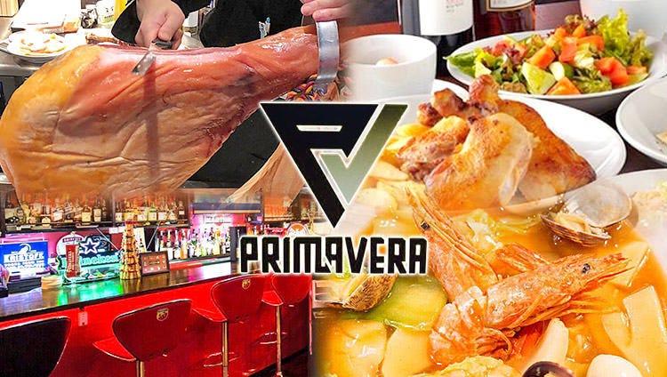 Dining&Bar PRIMAVERA