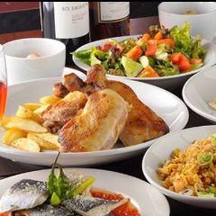 Dining & Bar PRIMAVERA
