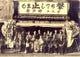神戸屋の前身は昭和5年創業の神戸屋食堂です。当時は神楽坂。