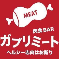 肉食BAR ガブリミート 梅田茶屋町店