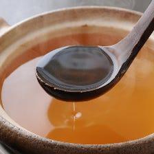 すっぽんの全てが凝縮したスープ