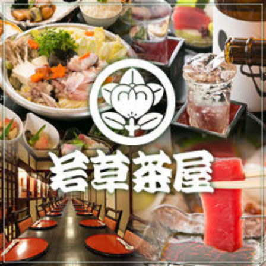 Otona-no Kakurega Fugu-to Kurogewagyu-no Washokudokoro Wakakusachaya