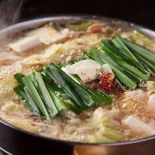 姪浜で美味しいもつ鍋が食べられる!