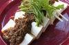 豆腐のスパイシーソースアフリカン