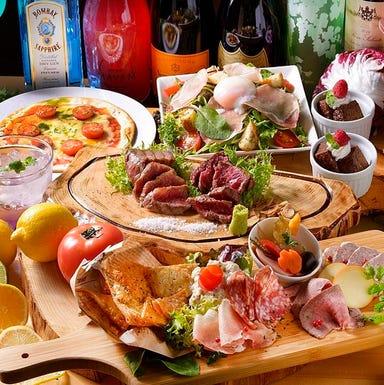 meat and bar Ghetto(ゲットゥー) 岡崎駅前 こだわりの画像